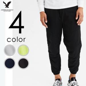 アメリカンイーグル メンズ ジョガーパンツ ナイロンパンツ|us-style