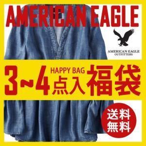 アメリカンイーグル レディース 福袋 3〜4点 Americ...