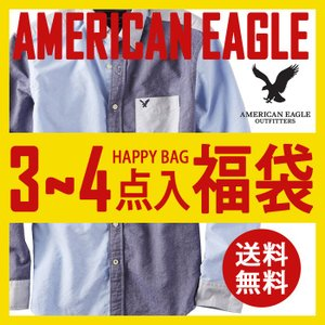 アメリカンイーグル メンズ 福袋 3〜4点 American...