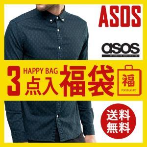 エイソス メンズ 福袋 3点 ASOS|us-style
