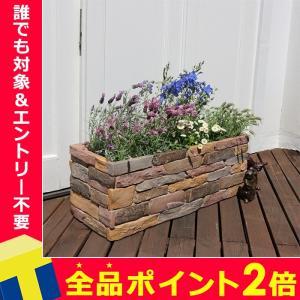 レンガの手作り花壇って素敵!でも本物のレンガで一から作るのは一苦労。 そんなお悩みもリアルなレンガ調...