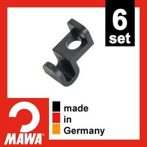 マワハンガーコネクター 6個セット|usagi-shop