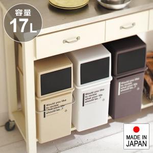 上に積み重ねて上下で分別出来るゴミ箱です。  プッシュタイプを上に積み重ねることができ、上下でゴミの...