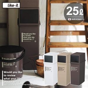 ゴミ箱 ふたつき フタ付き スリム キッチン ふた付き 25l 25リットル ごみ箱 おしゃれな カフェ風 深型 プッシュ式|usagi-shop
