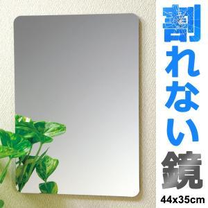 鏡 割れない ゆがまない ウォールミラー 壁掛け鏡 割れない鏡 大きいサイズ 長方形|usagi-shop