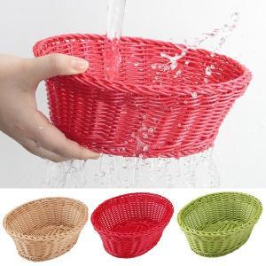 洗えるかご 電子レンジ対応 カゴ キッチンバスケット 洗える バスケット 入れ物 プラスチック キッチン用 皿|usagi-shop
