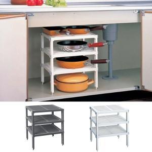 シンク下収納 3段ラック キッチン収納|usagi-shop