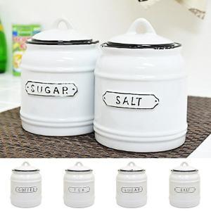 調味料入れ おしゃれ 保存容器 砂糖 塩 コーヒー粉 紅茶葉 インテリア 保存瓶|usagi-shop