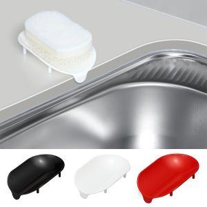 スポンジケース スポンジトレー 水きり 容器 入れ物|usagi-shop