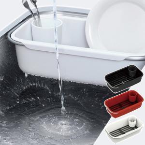 皿立て 水きり台 水切りかご 日本製 赤 黒 白|usagi-shop