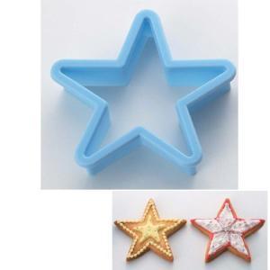 クッキー抜き型 スター 製菓道具 お菓子作り クッキー型 星|usagi-shop