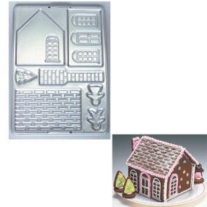 クッキー抜き型 ビクトリアハウス お菓子の家 製菓道具 お菓子作り クッキー型 セット|usagi-shop