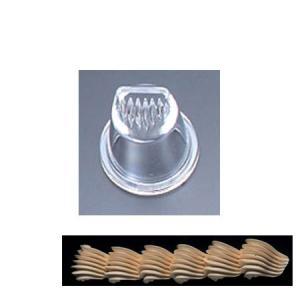 絞り口 絞り出し袋用 波型 製菓道具 お菓子作り デコレーションツール|usagi-shop