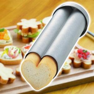 抜き型 パン ハート パン型 手づくり 道具|usagi-shop