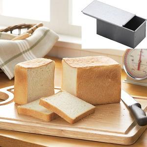 食パン型 パン型 1斤 焼き型 スクエアブレッド型 蓋付き 製菓道具 パン作りアイテム パン型 一斤食パン型|usagi-shop