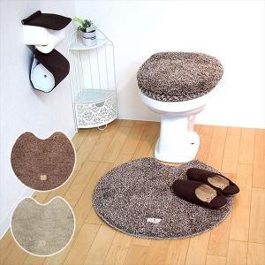 トイレマット ふかふか 円形 丸型 足マット トイレラグ 北欧 おしゃれの写真