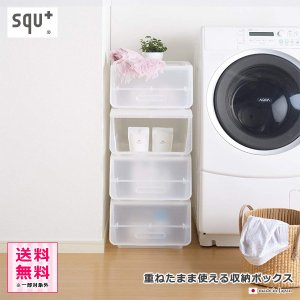 押し入れ収納ケース フタ付き プラスチック 衣類収納 ボックス usagi-shop