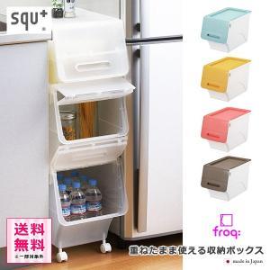 隙間収納 すきま 蓋付き収納ボックス プラスチック フタ付き|usagi-shop