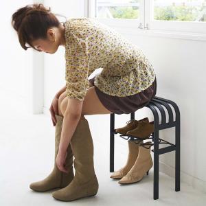 ブーツラック 玄関収納 ベンチ 椅子 スチール 靴収納 山崎実業|usagi-shop