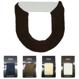 ウォシュレット用便座カバー 洗浄便座用 おしゃれ 北欧 トイレ便座カバー|usagi-shop