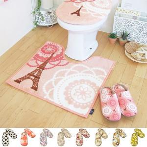 トイレスリッパ トイレ用スリッパ 室内用スリッパ おしゃれ かわいい|usagi-shop