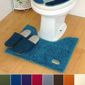 トイレマット 40×50 無地 ナチュラル シンプル|usagi-shop
