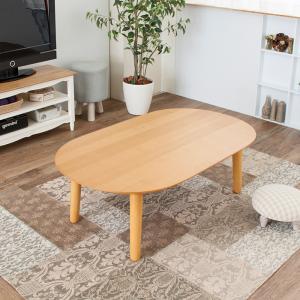 薄型こたつ 薄型コタツテーブル こたつ テーブル 円形 楕円 丸型 こたつテーブル オーバル型 オールシーズン フラット 薄い|usagi-shop