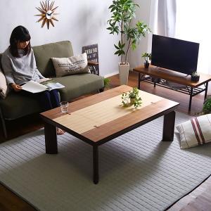 こたつ テーブル 長方形 120×80cm おしゃれ 木目 木製 フラットヒーター 薄型 コンパクトサイズ|usagi-shop