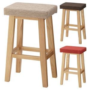 スツール 北欧 椅子 ハイタイプ 座高 高め おしゃれ かわいい インテリア
