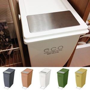 ごみ箱 ペダル ゴミ箱 ふた付き おしゃれ スリム リビング キッチン 使いやすい プッシュ式 フタ|usagi-shop
