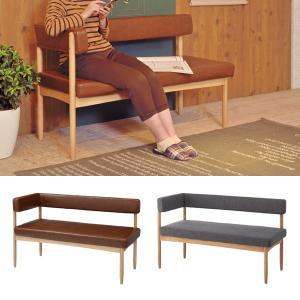 ダイニングベンチ 背もたれ付き 2人掛け コーナータイプ 片肘掛け|usagi-shop