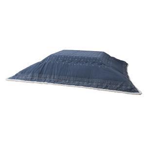 こたつ布団 薄掛け 掛布団 長方形 185×225 青 ブルー ノルディック 北欧 おしゃれ usagi-shop