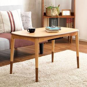 こたつテーブル 継ぎ脚 高さ調節 継ぎ足 ハイタイプ ソファで使える 北欧 おしゃれ 一人用 長方形|usagi-shop