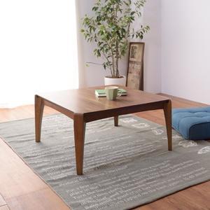 リビングテーブル こたつ 北欧 ナチュラル シンプル おしゃれ 75×75 usagi-shop