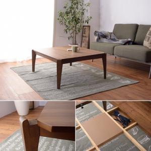リビングテーブル こたつ 北欧 ナチュラル シンプル おしゃれ 長方形 usagi-shop
