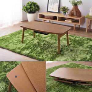 こたつ テーブル 折れ脚 折り畳み 天然木製 ひとり暮らし コンパクト 90×50cm usagi-shop