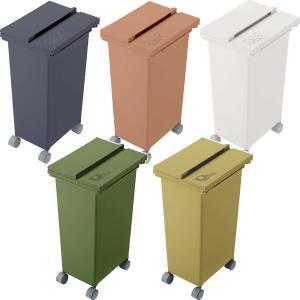 キャスターつきゴミ箱 ふた付きごみ箱 分別 おしゃれ キッチン 蓋|usagi-shop