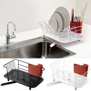 水切りかご おしゃれ 皿立て ホワイト 白 ブラック 黒|usagi-shop