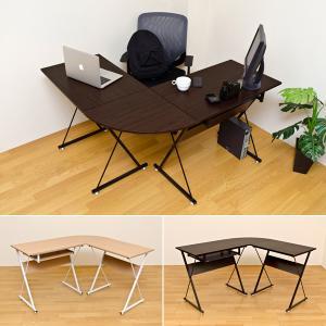 コーナーデスク パソコンデスク L字 L型 PCデスク L字型 パソコン 机 デスク オフィス 書斎 勉強机 作業台 テーブル スライド キーボード棚|usagi-shop