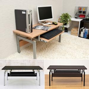 パソコンテーブル PC テーブル デスク ロータイプ 机 座卓|usagi-shop