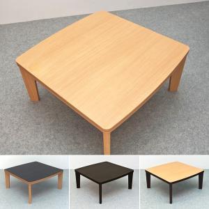 こたつテーブル 正方形 75cm幅|usagi-shop