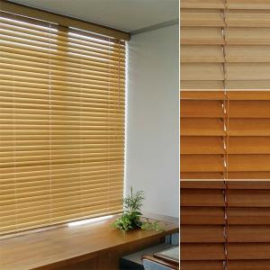ブラインド ウッド 木製 木目調 軽い 断熱 88×135|usagi-shop