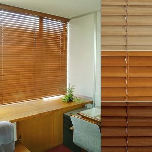 木製ブラインド ウッド 木目調 掃き出し窓 軽い 軽量 175×135|usagi-shop