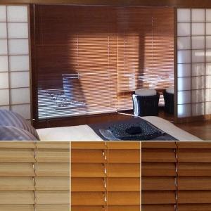 ブラインド 木目調 掃き出し窓 大きいサイズ 軽い 175×180|usagi-shop