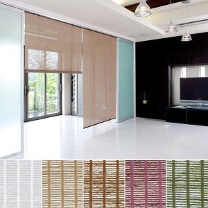 ロールスクリーン 和風 掃き出し窓 間仕切り おしゃれ カーテンレール 176×180 usagi-shop