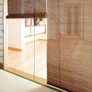 ロールスクリーン 窓 竹製 おしゃれ 防カビ 防虫 88×180 すだれ|usagi-shop