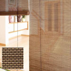 ロールスクリーン 竹 アジアン 和風 防カビ 176×180 大サイズ 掃き出し窓|usagi-shop