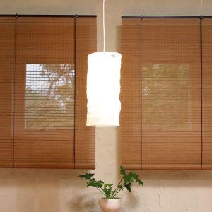 ロールアップスクリーン 窓 竹製 アジアンインテリア 防カビ 88×180|usagi-shop