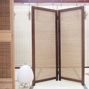 衝立 木製 パーティション おしゃれな 目隠し 53×135 2連 和風 パーテーション 玄関
