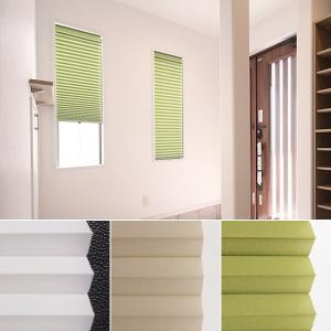 ハニカムシェード 小窓 スリット窓 突っ張り式 59×135 階段 踊り場 断熱 保温 遮光|usagi-shop